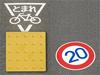 路面標識・表示シート