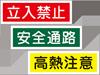 短冊型標識(横型)