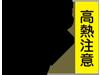 短冊型標識(スチール/アルミ)
