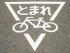 路面貼り標識シート