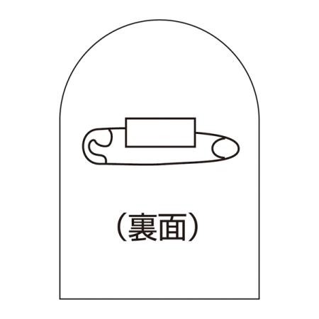 安全用品ストア: ヘルメットステ...