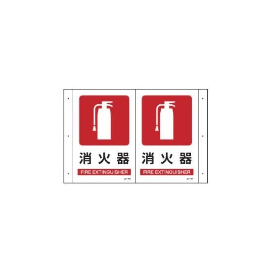 器 表示 板 消火 火災報知システム|法人向け製品情報|ホーチキ株式会社